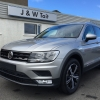 The all NEW VW Tiguan - NOW IN STOCK